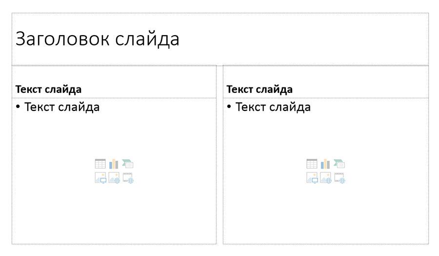 создать случайный текст для сайта или документа