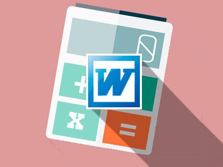 Быстрые переходы в документе MS Word (Навигация)