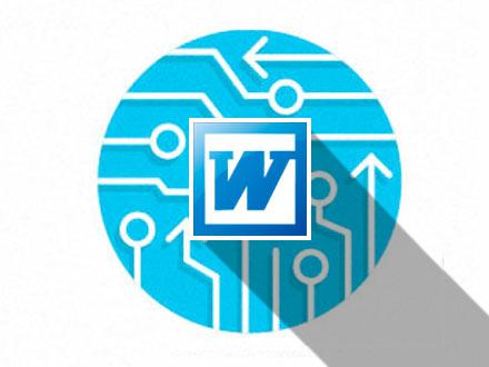 Как вставить в MS Word специальные символы