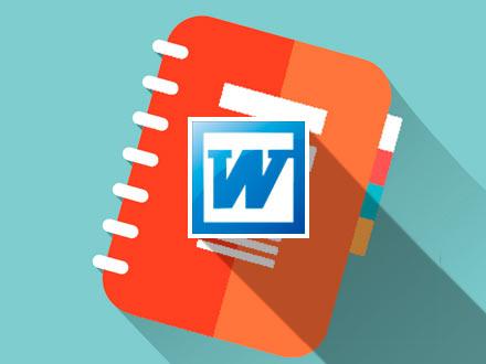 Как сделать красивый титульный лист в MS Word