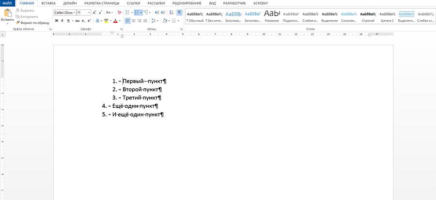 Знаки форматирования в MS Word