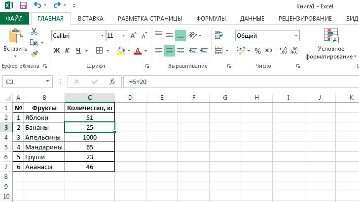 Как сделать столбцы в буквах