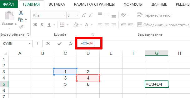 Создаем самую обычную формулу в Excel