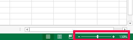 Регулятор масштаба в MS Excel