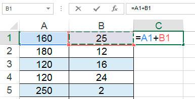 Простейшая формула в MS Excel состоит из относительных ссылок