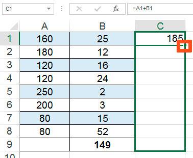 Относительные ссылки в MS Excel