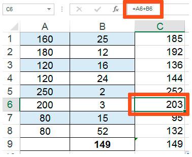 При копировании относительной ссылки, MS Excel автоматически смещает значения формулы на нужное количество строк и столбцов