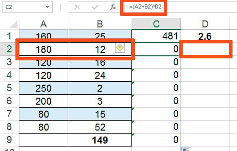 Абсолютные ссылки в MS Excel