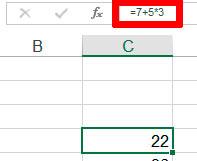 Иногда строгий арифметический порядок при вычисления формул в MS Excel  дает совсем не тот ответ, что мы ждем
