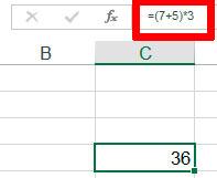 К счастью, с помощью скобок мы можем задавать порядок и приоритет математических excel-операций вручную.