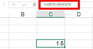 При работе со скобками в MS Excel главное запомнить простое правило: количество скобок всегда должно быть четным