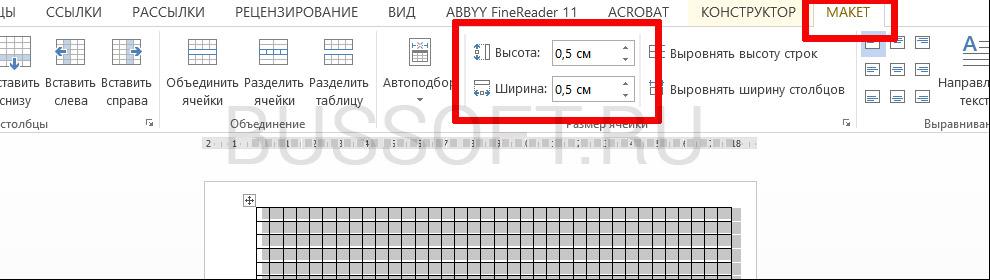 а4 лист линованный в клетку в MS Word