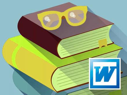 Линованный лист формата A4 в MS Word