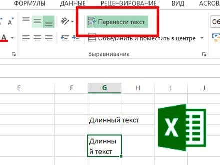 Типы данных в редакторе электронных таблиц MS Excel