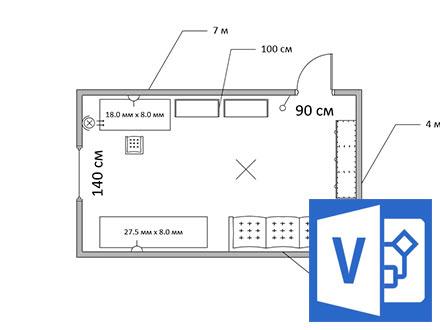 Как легко нарисовать план квартиры в MS Visio