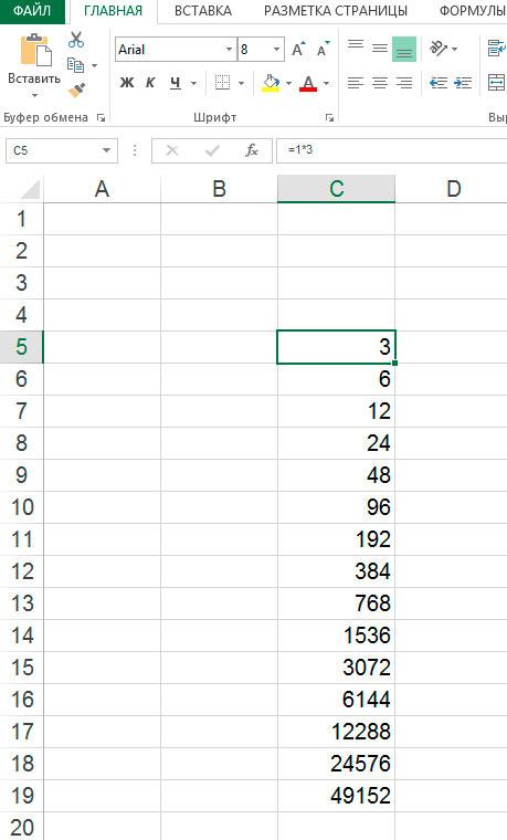 Пример таблицы Excel с заполнением в геометрической прогрессии