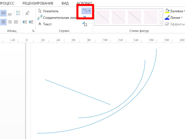 Варианты кривых и прямых линий нарисованных в MS Visio