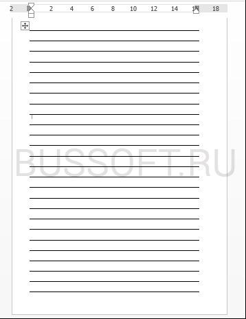 скачать готовый шаблон с линейной линовкой листа А4 в формате DOC