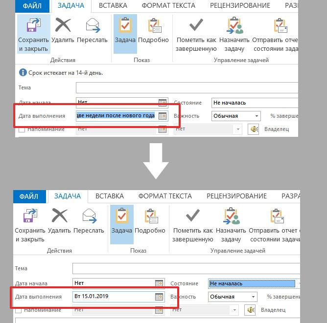 Outlook «понимает» даты введенные в ручную и автоматически конвертирует их в привычный формат