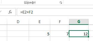 Формулы - один из трех основных типов данных в Excel
