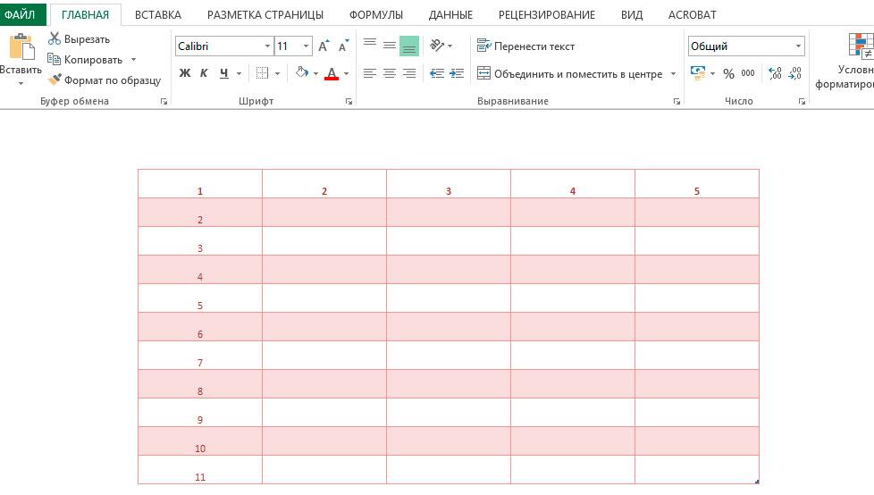 Итоговый вид таблицы: встроенная разметочная сетка MS Excel отключена, таблица готова к демонстрации